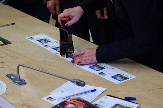 У Конька-Горбунка в день рождения появился уникальный почтовый штемпель
