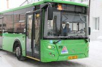 В Тюмени подорожает стоимость проезда в общественном транспорте