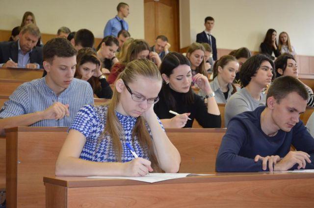 Оренбуржцы напишут «Большой этнографический диктант».