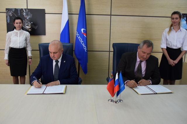 В Кузбассе будут реализованы проекты с использованием продукции гражданского назначения от предприятий Госкорпорации «Роскосмос».