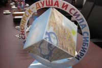Управление Красноярском столь же непросто и подчас парадоксально, как и квадратный глобус города