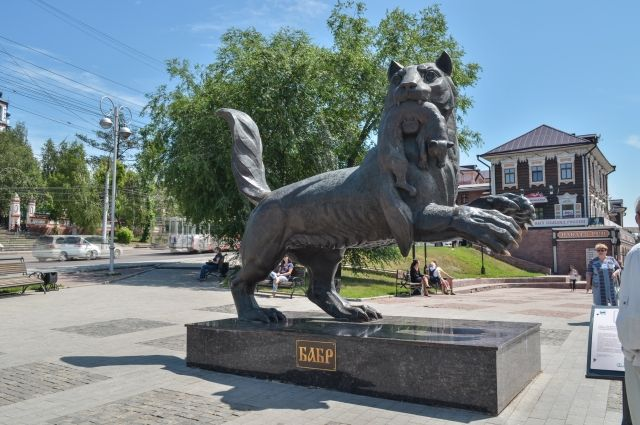 Иркутск свято чтит свою историю.