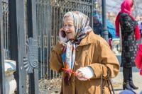 В НСО будут внимательнее относиться к потребностям пенсионер