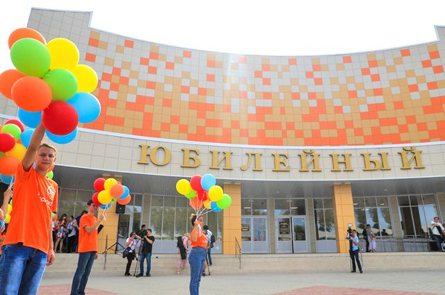 Центр «Юбилейный» открыли в 2018 году к 400-летию Урюпинска.