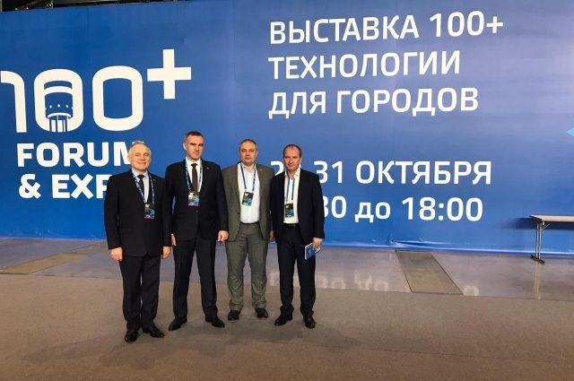 Руслан Кухарук на форуме рассказал о реализации проекта «Умный город»