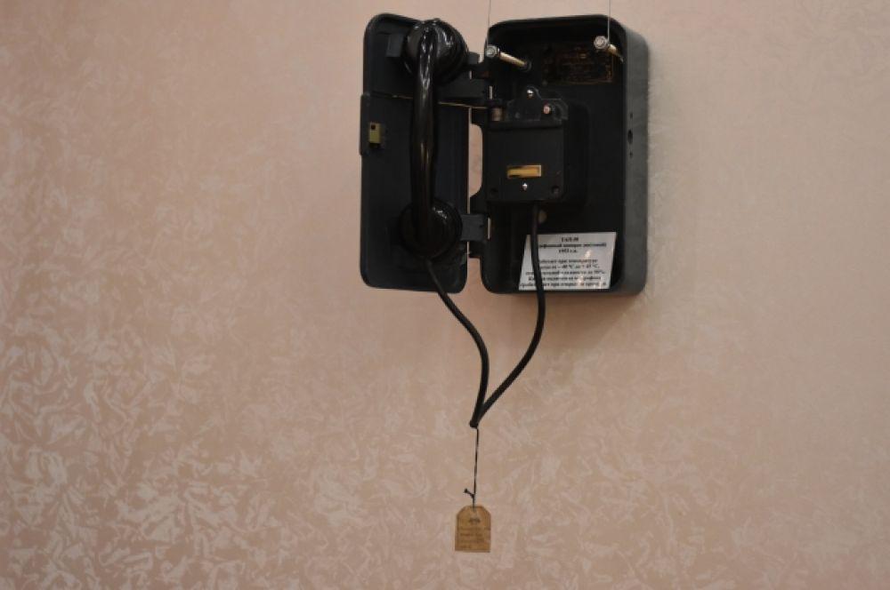 Постовой телефонный аппарат 1953 года.