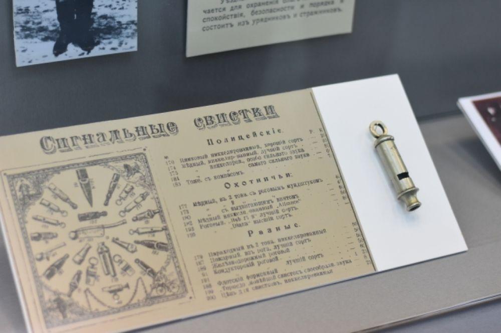 Раньше городовые часто пользовались свистками, чтобы привлечь внимание нарушителей.