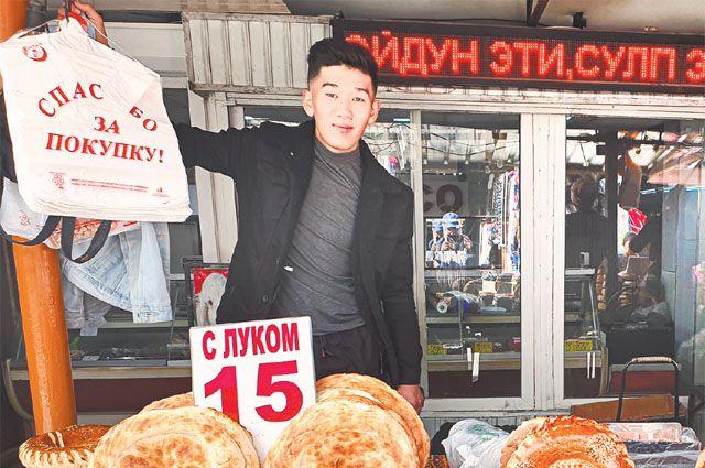 Русский язык в Киргизии еще не забыли.