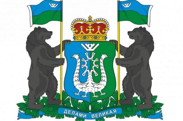 Вариант нового герба автономного округа, на котором увенчанный малиновой княжеской короной щит держат медведи темного цвета (№4), стал лидером онлайн-голосования