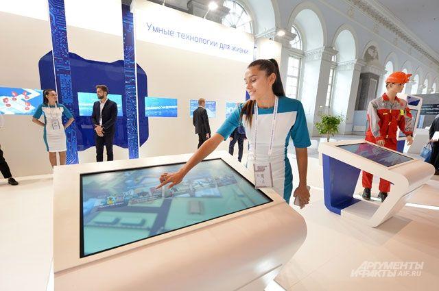 Города Югры ждет цифровизация