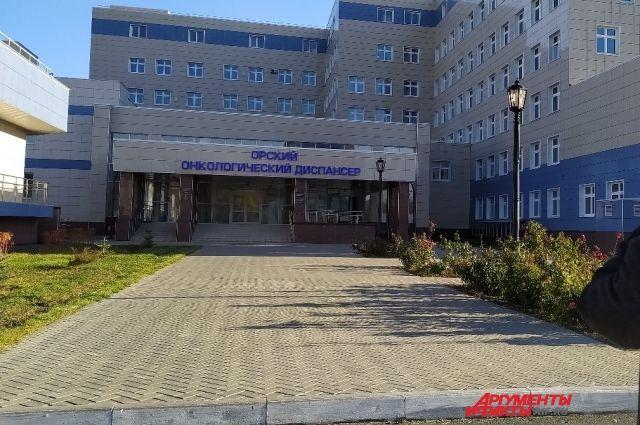 1,2 миллиарда рублей направлено на дооснащение диспансера современным оборудованием.