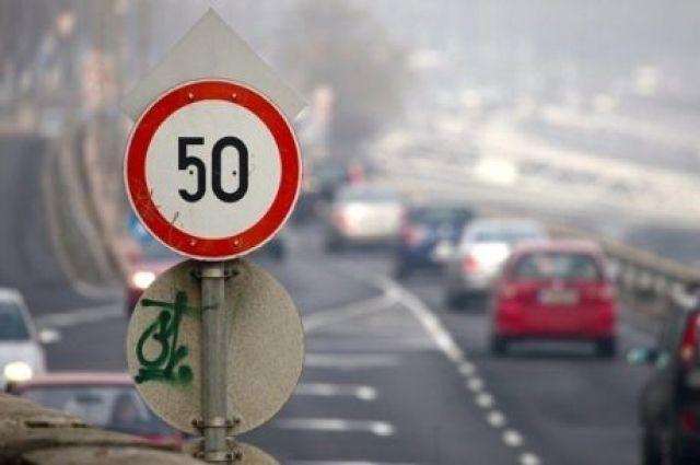 В столице с 1-го ноября запретят ездить со скоростью, выше 50 км/час