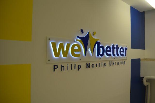 Philip Morris Украина недоплачивает налоги и шантажирует уходом с рынка, — блогер