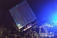 В Полтавской области столкнулись грузовик и легковушка: есть жертвы