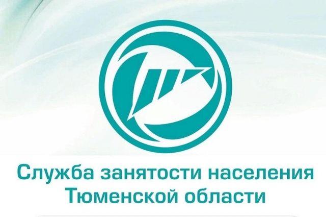 Тюменский Центр дополнительного образования победил в конкурсе СО НК