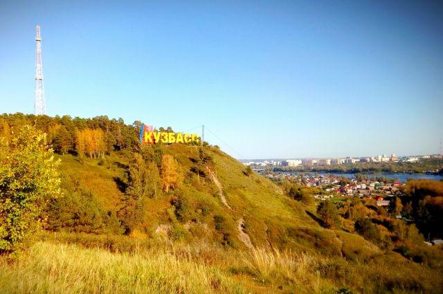 В Кузбассе теперь будет 5 муниципальных районов, 13 муниципальных округов и по-прежнему 16 городских округов.