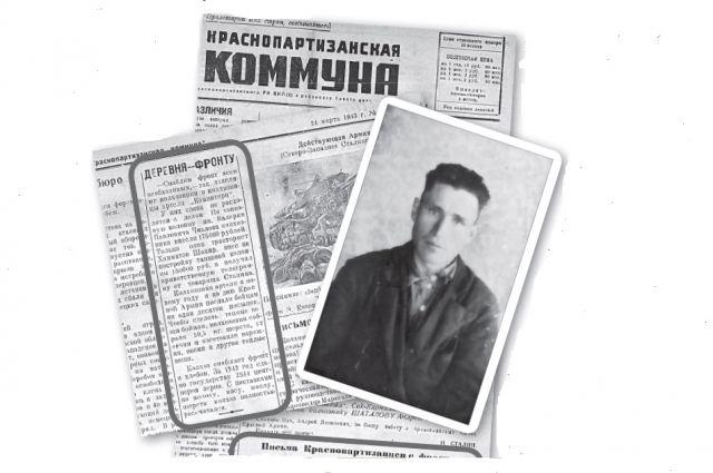 Тракторист Шакир Хамматов хотел, чтобы его деньги пошли на строительство бомбардировщика, но их пустили на формирование танковой колонны.