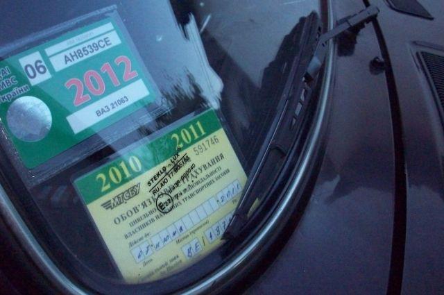 Верховный суд отменил штрафы за отсутствие техосмотра на некоторых автомобилях: подробности