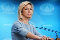 В МИД России призвали мир помочь Украине в разведении сил: детали