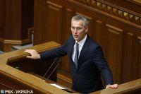 НАТО ожидает реформирования СБУ, - Столтенберг