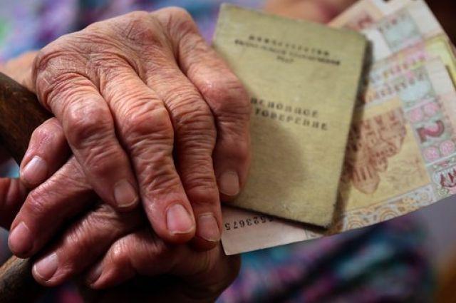 За третий квартал средний размер пенсионной выплаты вырос на 0,5%: детали