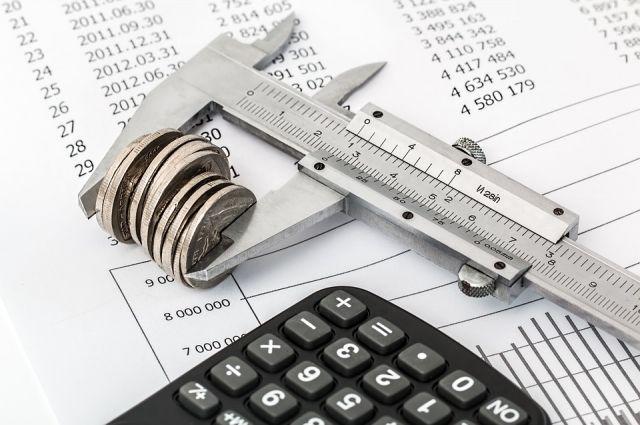 Социальную доплату к пенсии будет осуществляться Центр соцподдержки населен