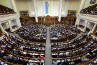 Парламент принял закон об изменениях в противодействии отмыванию средств