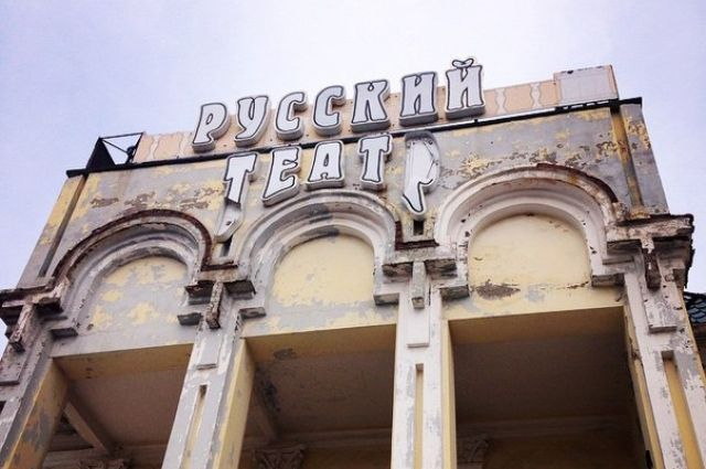 Власти Удмуртии отказалась от идеи снести здания театра имени Короленко