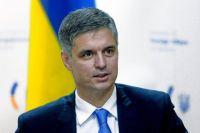 Свободный роуминг и промышленный безвиз для украинцев: заявление МИД