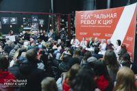В Тюмени стартовал фестиваль «Театральная революция»