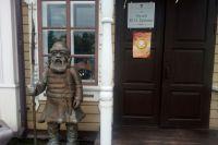 Музей Ивана-дурака откроют в Ишиме