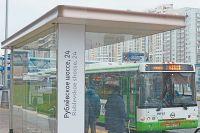 К декабрю большинство автобусных остановок будет переоборудовано.