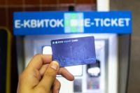 Е-билет появится во всех станциях в ноябре: подробности
