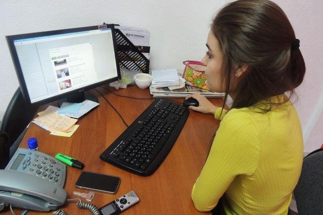 Тюменцы могут узнать информацию о соцподдержке в интернете