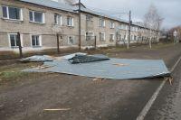 Алтайская краевая психиатрическая больница №1