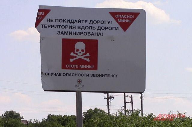 Киев считает провокацией сообщение ДНР о готовности к разведению сил