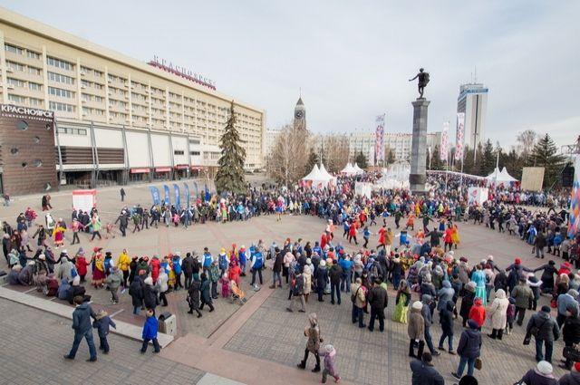 Праздник собрал жителей всех районов города