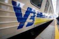«Укрзализныця»  назначит 35 дополнительных поездов к праздникам