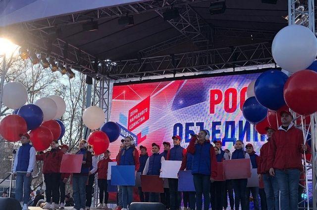 Тюменцы празднуют День народного единства на Цветном бульваре