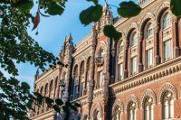 В Украине банки с начала года закрыли 304 отделения