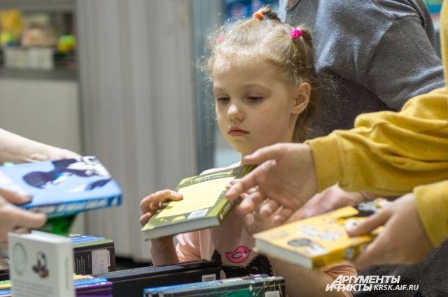 Конкурс прошёл в рамках красноярской книжной ярмарки.