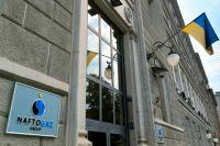В Нафтогазе рассказали о готовности к отопительному сезону: детали