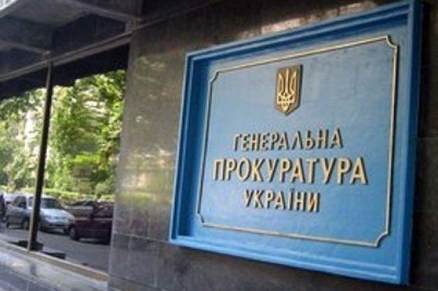 В ГПУ сообщили, что с начала года  были экстрадированы 13 иностранцев