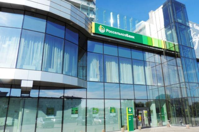 низкие кредиты в банках челябинска займ экспресс адреса в москве метро