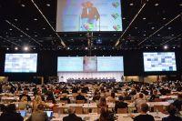 Конгресс Всемирного антидопингового агентства (ВАДА).