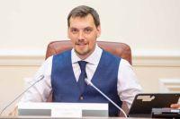 Гончарук рассказал, по какой схеме будут поднимать зарплату учителям