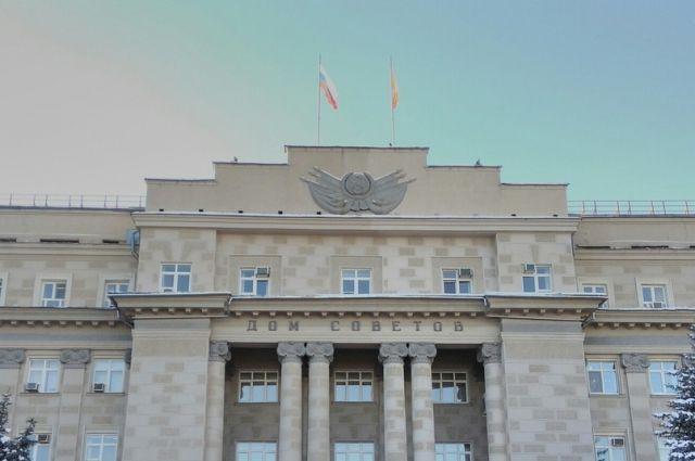 Денис Паслер утвердил измененную структуру правительства Оренбуржья