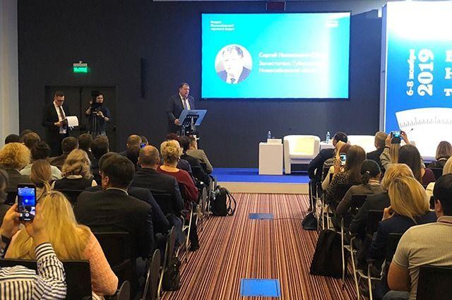 Современная торговля - важная тема на форуме