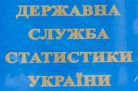 В Кабинете министров заявили о масштабных сокращениях в Госстате