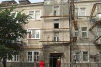 Виды работ по капремонту определяют собственники домов на общем собрании.